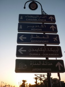 Marrakech signposts